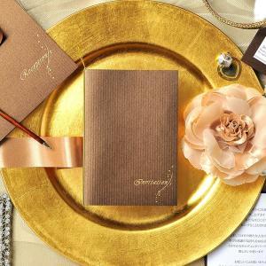 結婚式 招待状 手作り / 招待状手作りセット「モカ」(1名様分) / ブラウン 箔 在庫限り特価 farbe