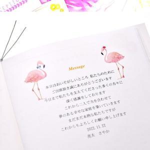 席次表DIY手作りセット「フラミンゴ」(1名様分)/結婚式 farbe 03