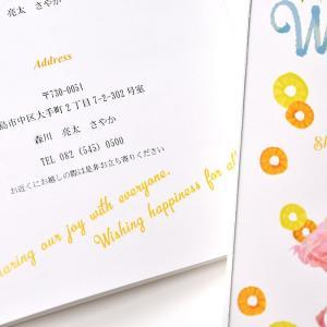 席次表DIY手作りセット「フラミンゴ」(1名様分)/結婚式 farbe 04