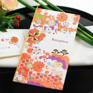 席次表手作りセット「凛華(りんか)」結婚式|farbe