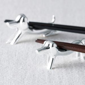 ダックスの箸置き /プチギフト