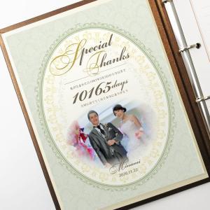 両親贈呈品 花嫁手紙 ブライズセット 「ブライト」感謝状・フォトアルバム・結婚|farbe|03