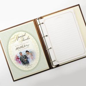 両親贈呈品 花嫁手紙 ブライズセット 「ブライト」感謝状・フォトアルバム・結婚|farbe|04