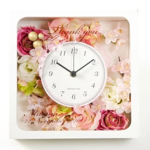 国産時計「春SAKURA」花時計 結婚式両親へのプレゼント ...