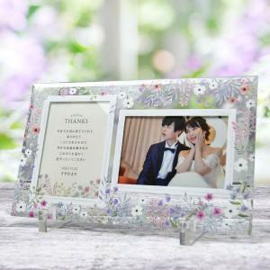 両親プレゼント 結婚式 贈呈品 / クリアガラスフォトフレーム子育て感謝状「フルール」/ 写真立て