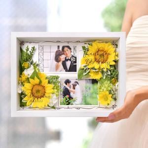 フォトフレームフラワー子育て感謝状「ひまわり」 /お好きなお写真をセットして贈れる両親へのプレゼント 結婚式 両親贈呈品 farbe 02