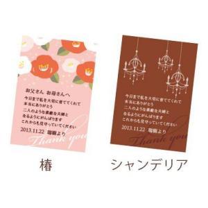 両親贈呈品 サンクスオルゴール<ブラウンクロック>/結婚式 プレゼント|farbe|03