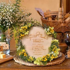 子育て感謝状 [選べるアレンジ]木製レーザー刻印「リース」 / 両親 プレゼント 結婚式|farbe|02