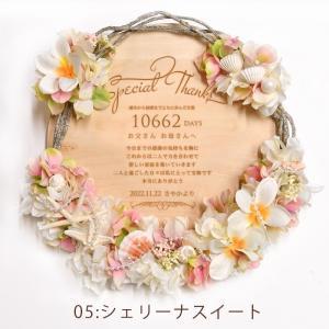 子育て感謝状 [選べるアレンジ]木製レーザー刻印「リース」 / 両親 プレゼント 結婚式|farbe|08