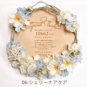 子育て感謝状 [選べるアレンジ]木製レーザー刻印「リース」 / 両親 プレゼント 結婚式|farbe|09
