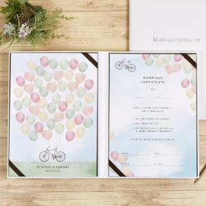 結婚証明書 ゲスト参加型 サイン式「自転車」 / 結婚式|farbe