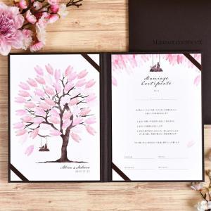 結婚証明書 ゲスト参加型 サイン式「桜ペタル」 / 結婚式|farbe