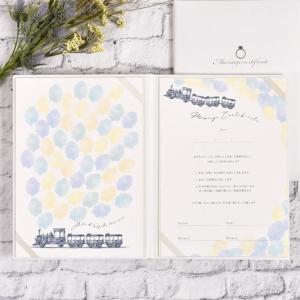 結婚証明書 ゲスト参加型 サイン式「SL列車」 / 結婚式|farbe