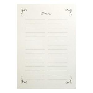 追加用立会人署名シート(1枚/30枚名分)結婚証明書VELOCE専用/結婚式|farbe