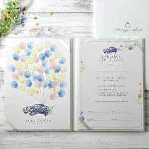 結婚証明書 ゲスト参加型 サイン式「ウェディングカー」 / 結婚式|farbe