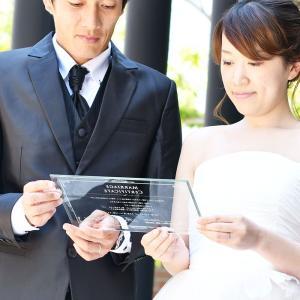 \一生の宝物になる/ガラスの結婚証明書「ヴェール」結婚式 farbe 02