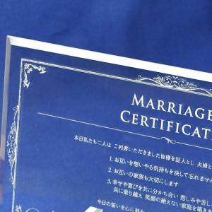 \一生の宝物になる/ガラスの結婚証明書「ヴェール」結婚式 farbe 04