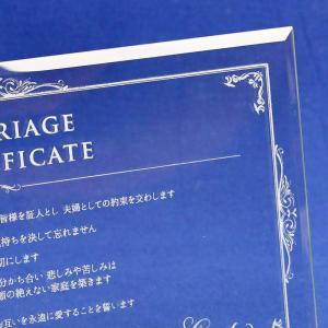 \一生の宝物になる/ガラスの結婚証明書「ヴェール」結婚式 farbe 05