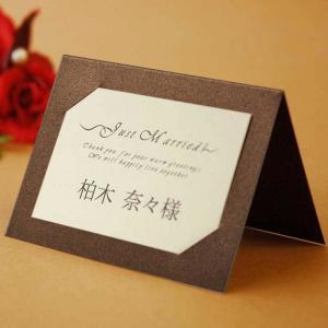 席札 完成品 「モカ」/結婚式・イベント・パーティー・謝恩会 farbe