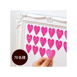 結婚式 パーティー ウェルカムボード / 寄書きウェルカムボードMessage Tree(70名様用) / メッセージ シール|farbe