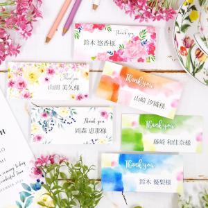 席札 グラフィック 海外風デザインシリーズ(印刷込 完成品)/結婚式・イベント・パーティー・謝恩会 farbe