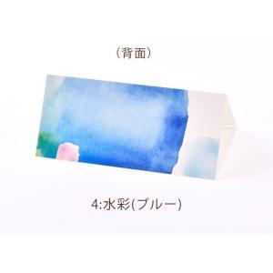 席札 グラフィック 海外風デザインシリーズ(印刷込 完成品)/結婚式・イベント・パーティー・謝恩会 farbe 11
