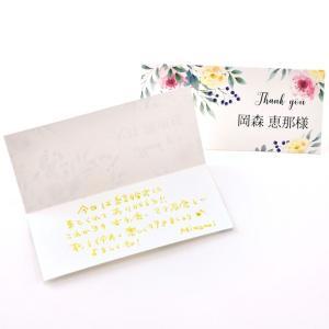 席札 グラフィック 海外風デザインシリーズ(印刷込 完成品)/結婚式・イベント・パーティー・謝恩会 farbe 16