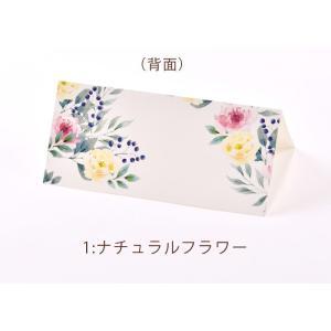 席札 グラフィック 海外風デザインシリーズ(印刷込 完成品)/結婚式・イベント・パーティー・謝恩会 farbe 05