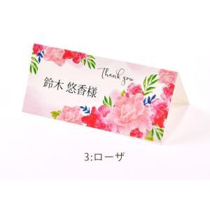 席札 グラフィック 海外風デザインシリーズ(印刷込 完成品)/結婚式・イベント・パーティー・謝恩会 farbe 08