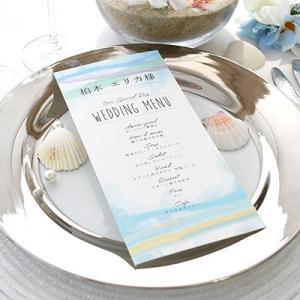 席札メニュー表「水彩」完成品オーダー(印刷込)/結婚式 farbe 02