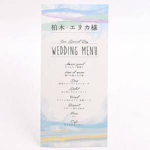 席札メニュー表「水彩」完成品オーダー(印刷込)/結婚式 farbe 03