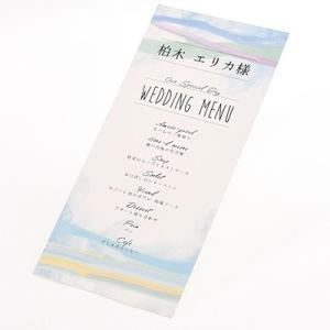 席札メニュー表「水彩」完成品オーダー(印刷込)/結婚式 farbe 04