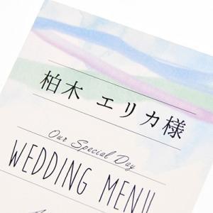 席札メニュー表「水彩」完成品オーダー(印刷込)/結婚式 farbe 05