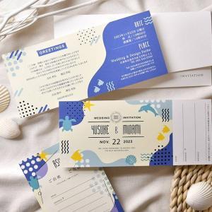 招待状 半券付チケット風「アクアリウム」(入力印刷込)/結婚式|farbe