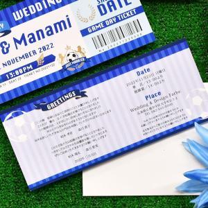 招待状 サッカー観戦チケット風(入力印刷込) / 結婚式|farbe|06