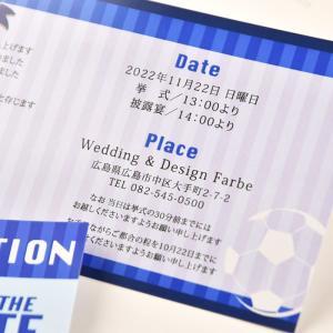 招待状 サッカー観戦チケット風(入力印刷込) / 結婚式|farbe|07