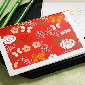 「招待状完成品オーダー」花かさ(印刷つき)/結婚式|farbe