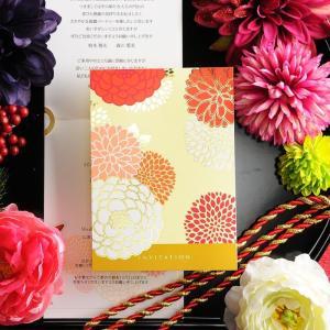 招待状完成品「ジュリア」(印刷つき)/結婚式招待状|farbe