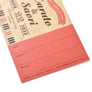 招待状 半券付チケット風「ミュージック」(入力印刷込) / 結婚式 ブライダル|farbe|07