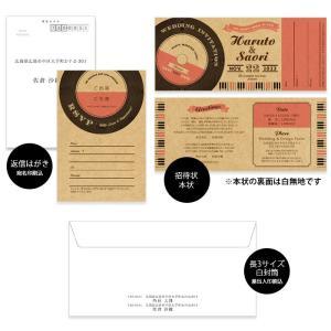 招待状 半券付チケット風「ミュージック」(入力印刷込) / 結婚式 ブライダル|farbe|08