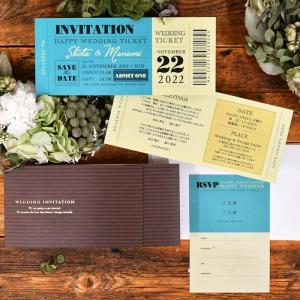 招待状 チケット風スタンダード(入力印刷込)/結婚式|farbe