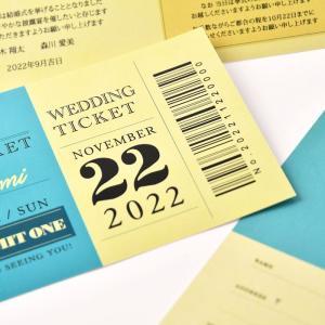 招待状 チケット風スタンダード(入力印刷込)/結婚式|farbe|06