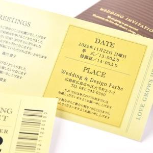 招待状 チケット風スタンダード(入力印刷込)/結婚式|farbe|07