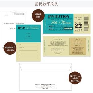 招待状 チケット風スタンダード(入力印刷込)/結婚式|farbe|10