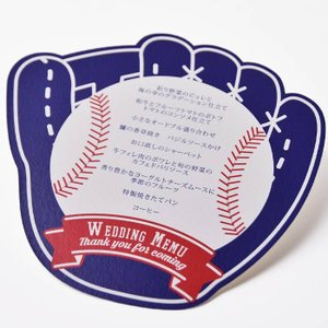 【ユニークなメニュー表】「ベースボール(野球)」完成品オーダー(印刷込)/結婚式 farbe 03