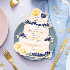 メニュー表「ウェディングケーキ」完成品オーダー(印刷込)/結婚式|farbe