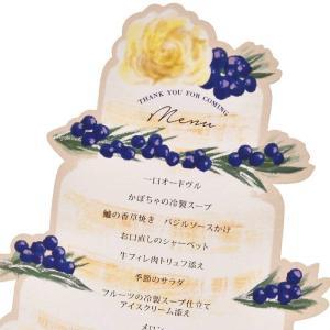 メニュー表「ウェディングケーキ」完成品オーダー(印刷込)/結婚式|farbe|04