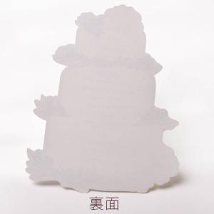 メニュー表「ウェディングケーキ」完成品オーダー(印刷込)/結婚式|farbe|05