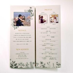 席次表 「ボタニカルmono」(入力・印刷込 完成品)/ 結婚式|farbe|04