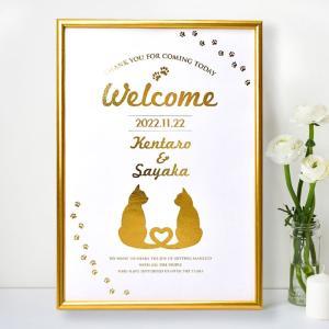 【即日出荷】金箔のウェルカムボード「キャット(ねこ)」/結婚式 パーティー|farbe